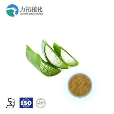 China Food / Drugs Aloe Vera Extract Aloin Barbaloin Liquid - Solid Extraction supplier