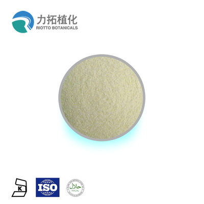 China Free Sample Plant Protein Powder Watermelon Seed Protein Powder 80% distributor